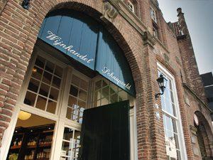 Wijncursus Zutphen